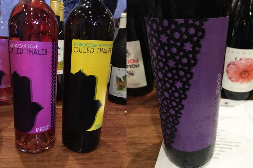Ouled Thaleb Wines - Morocco Winery