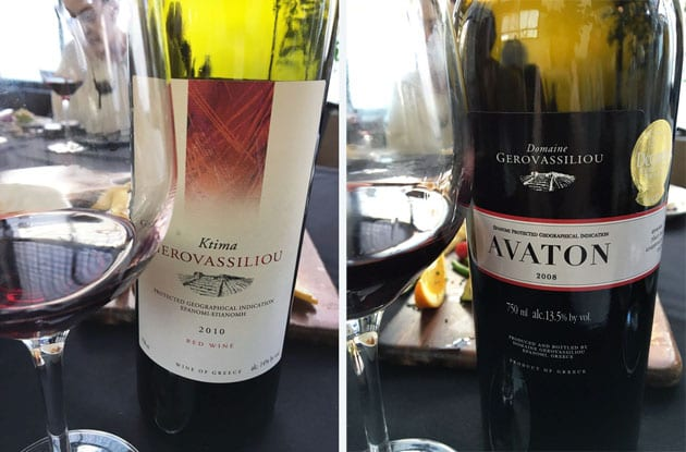 Ktima Gerovassiliou Red Wines