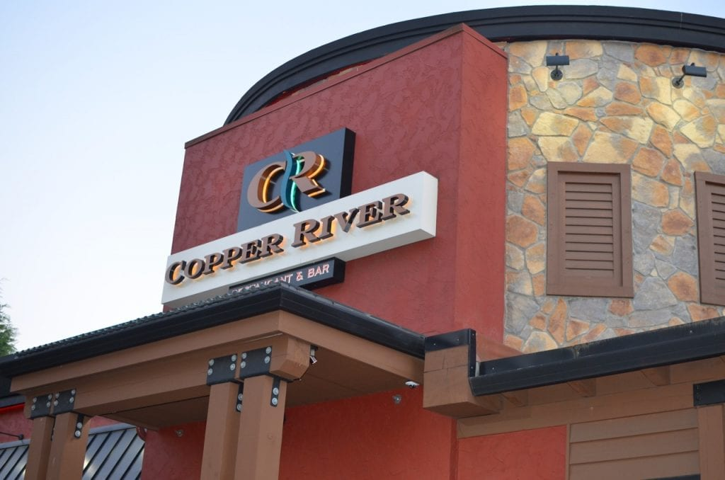 Copper River Restaurant