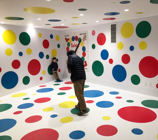 Twister Room